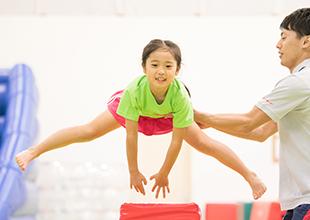 体操体験教室