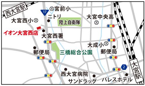 イオン大宮西店の地図