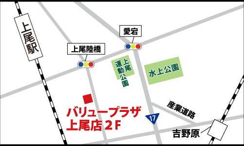 バリュープラザ上尾店の地図