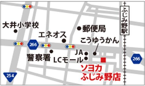 ソヨカふじみ野店の地図