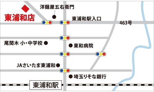 東浦和店の地図