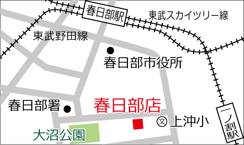 春日部店※旧岩槻店の地図
