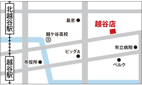 越谷店の地図