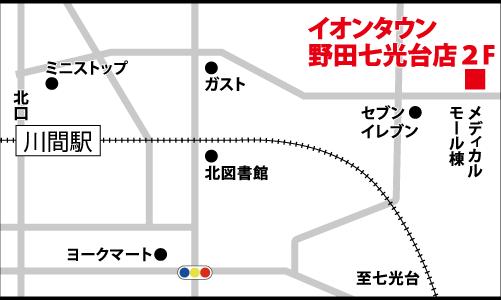 イオンタウン野田七光台店の地図