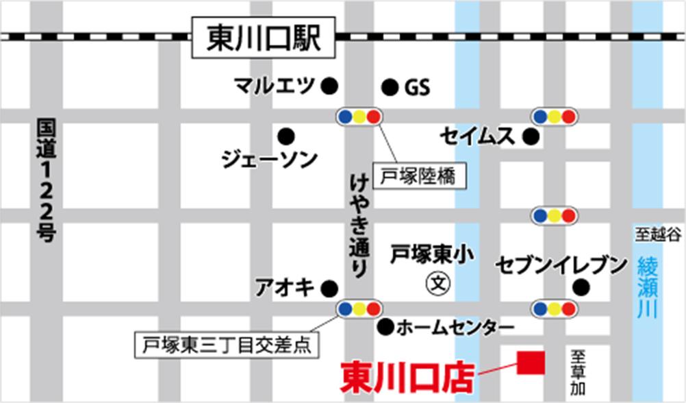 東川口店の地図