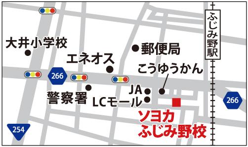 ソヨカふじみ野校の地図