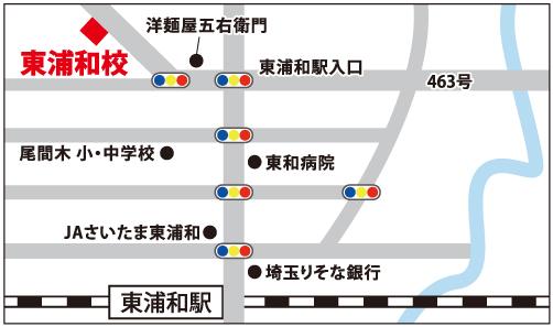 東浦和校の地図