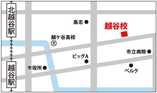 越谷校の地図