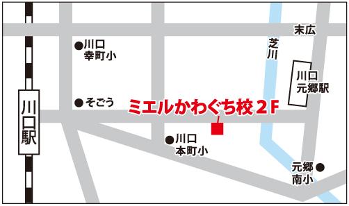 ミエルかわぐち校の地図