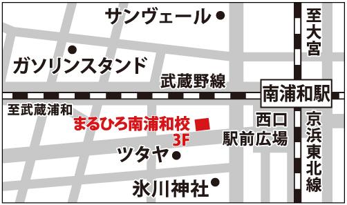 まるひろ南浦和校の地図