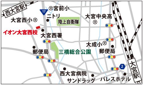 イオン大宮西校の地図