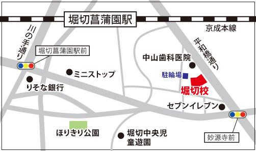 堀切校の地図