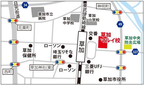 草加マルイ校の地図