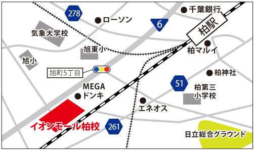 イオンモール柏校の地図
