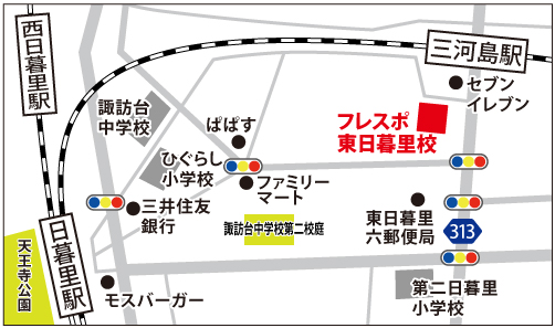 フレスポ東日暮里校の地図