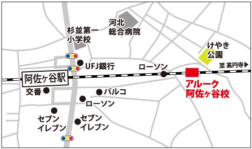 アルーク阿佐ヶ谷校の地図
