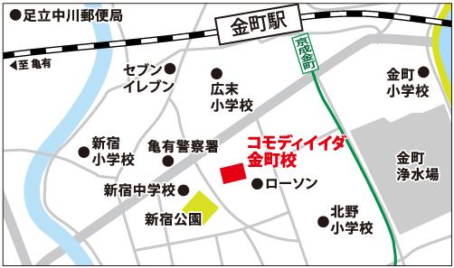 コモディイイダ金町校の地図
