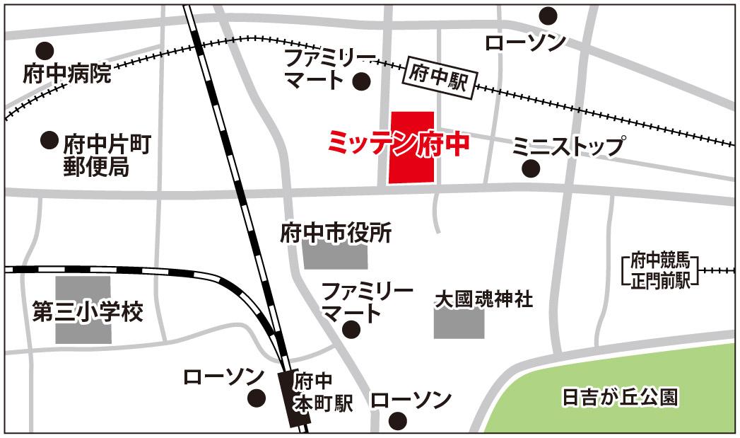 ミッテン府中校 ※6/1(火)OPENの地図