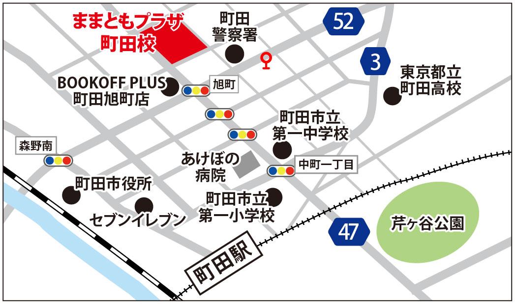 ままともプラザ町田校 ※9/1(水)OPENの地図