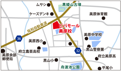 ビバモール美原校 ※9/18(土)OPENの地図