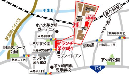 ブランチ茅ヶ崎校 11月1日体験レッスン開始の地図