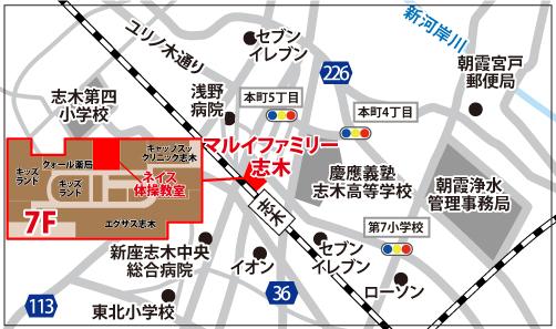 マルイファミリー志木校 ※11/8(月)OPENの地図